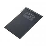 iPad Mini 4 Battery-5,124 mAh